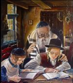 Torah Study 2 by Alex Levin