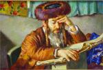 Revieuwing the Talmud. by Itshak Holtz