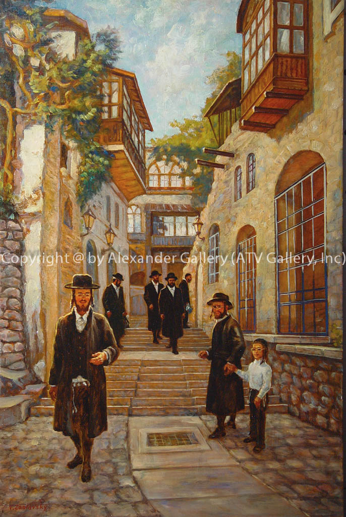 Way to Synagogue Safed..