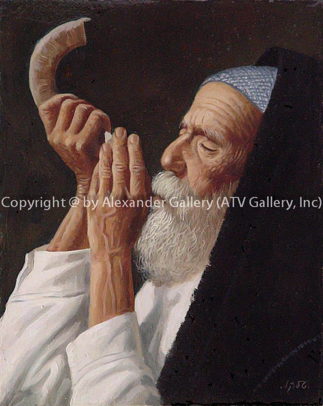With Shofar..