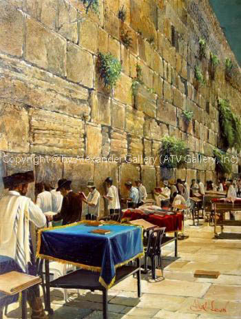 Mincha by the Kotel by Alex Levin