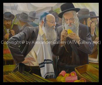 The day before the Sukkoth by Alex Levin