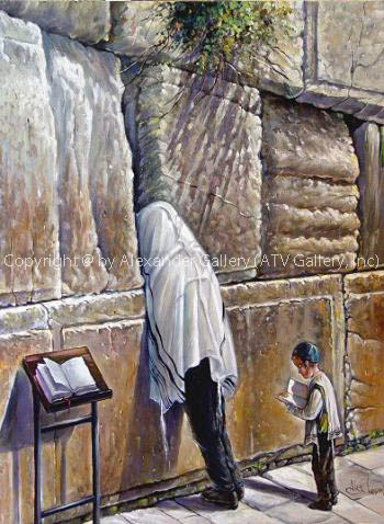 Near The Kotel by Alex Levin