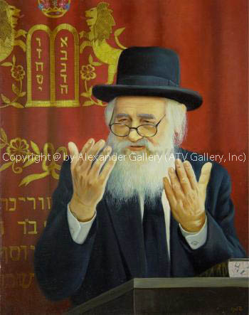 Rav Shach I by Rabanim