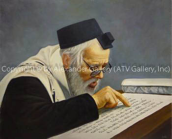 Rav Shach II. by Rabanim
