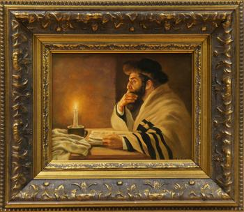 Torah Study IV. by Talko