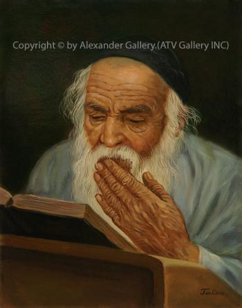 Torah Study V. by Talko
