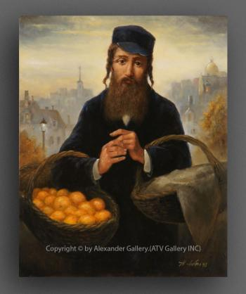 Orange Seller. by H. Weiss
